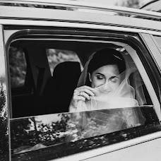 Wedding photographer Ulyana Kozak (kozak). Photo of 24.07.2018