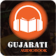 Gujarati Audiobook APK