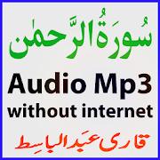 App The Surah Rahman Audio Basit APK for Windows Phone