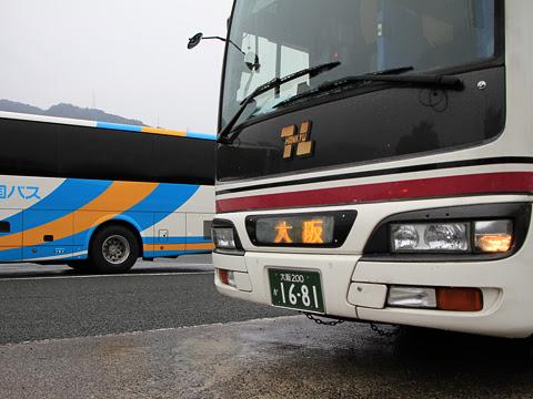 阪急バス「よさこい号」 2891 吉野川SAにて_02