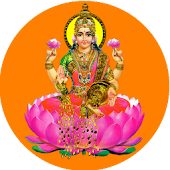 Laxmi Chalisa – Mantra & Aarti