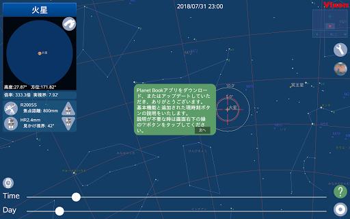 Planet Book 3.0 Windows u7528 6