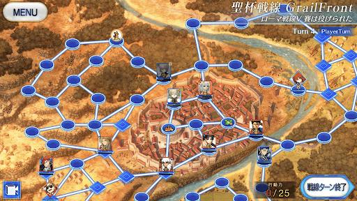 ローマ戦線5_チャート