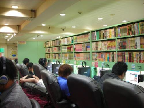 Photo Akihabara : manga kissaten