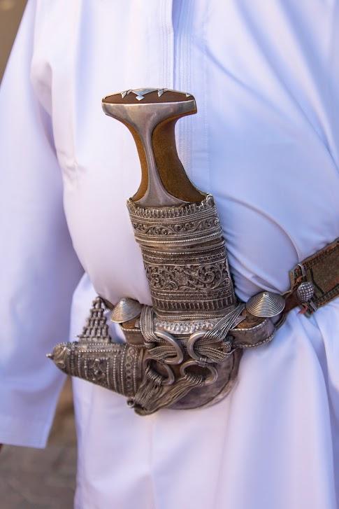 handżar, Oman