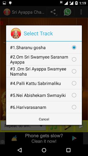 娛樂必備APP下載|Ayyappa Chants 好玩app不花錢|綠色工廠好玩App
