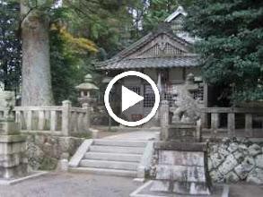 Video: 熊野神社(山中)