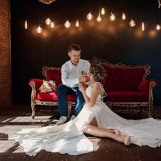Wedding photographer Anna Ragushkina (AnnaKRD). Photo of 20.08.2017