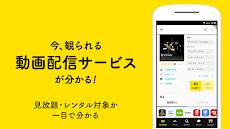 Filmarks(フィルマークス)- 国内最大級!映画・ドラマのレビューアプリのおすすめ画像4