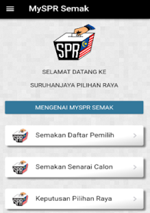 MySPR Semak- screenshot thumbnail