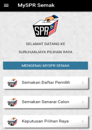 MySPR Semak- screenshot