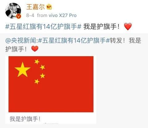 jackson weibo2