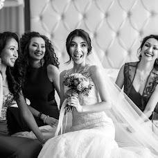 Wedding photographer Dmitriy Li (CompUS). Photo of 04.08.2017