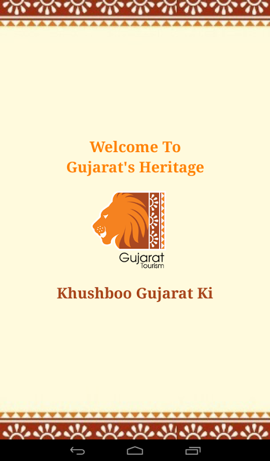 Gujarat's Heritage- screenshot