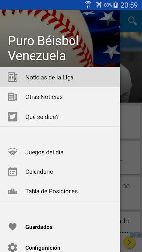 免費下載運動APP|Puro Béisbol Venezuela 2016 app開箱文|APP開箱王