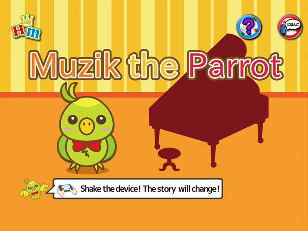 Shuffle Book  Muzik the Parrot- screenshot