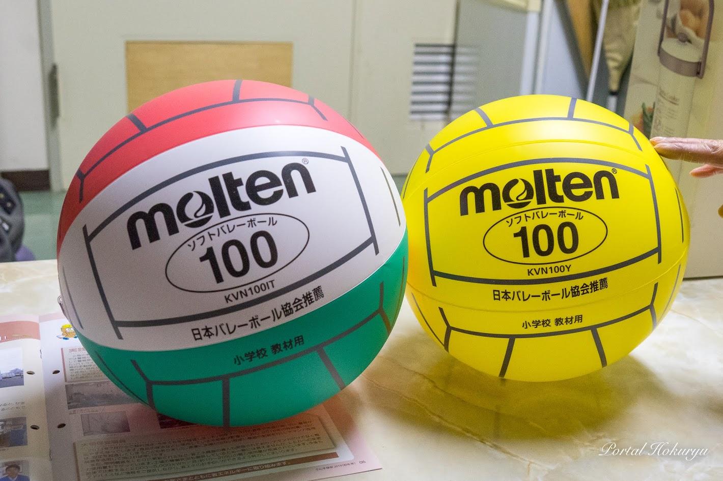 ミニバレーに使われるソフトバレーボール