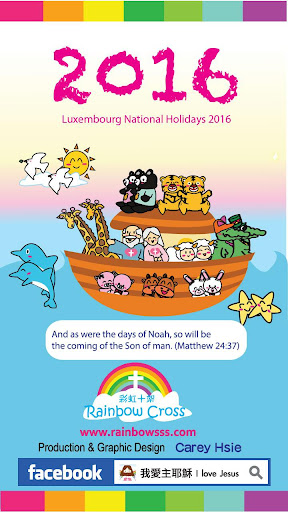 2016 Luxembourg Public Holiday