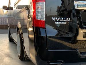 NV350キャラバンのカスタム事例画像 悠壱希。さんの2021年07月24日06:31の投稿