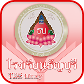 TBS Library