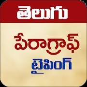 Telugu Voice Typing - Page Typing Telugu