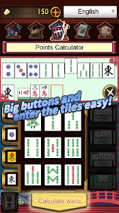 Japanese Mahjong Calculator Girl- screenshot thumbnail
