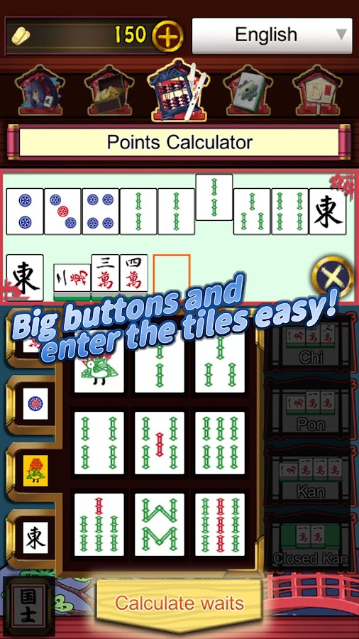 Japanese Mahjong Calculator Girl- screenshot