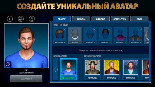 u0414u0443u0440u0430u043a u041eu043du043bu0430u0439u043d u043eu0442 Pokerist modavailable screenshots 10