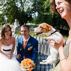 Wedding photographer Damir Shavaleev (Damir). Photo of 29.11.2017