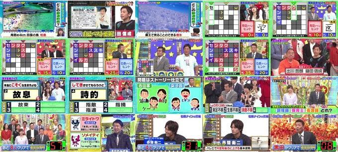 181024 Cream Quiz Miracle 9 (Oya Shizuka, Suda Akari)