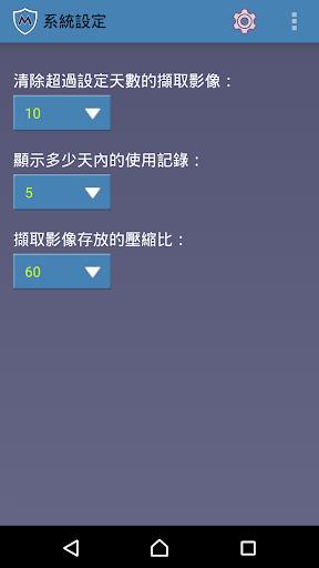 玩程式庫與試用程式App|MyGoPa App免費|APP試玩