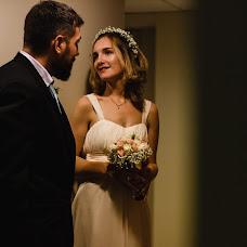 Wedding photographer Iñaki Bonel (Framefox). Photo of 21.05.2018