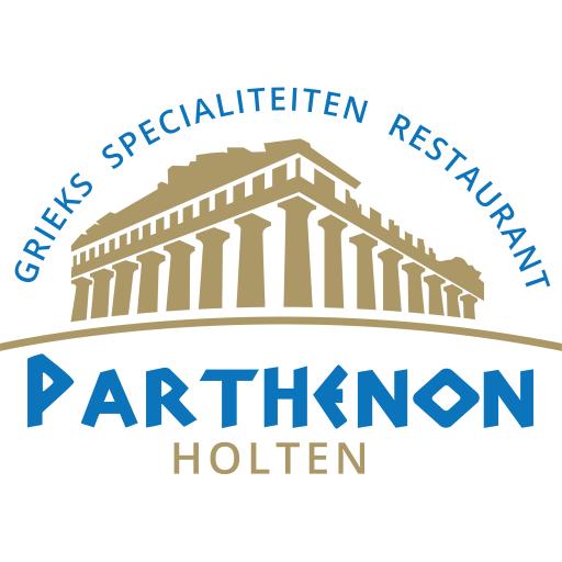 Parthenon Holten