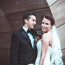 Wedding photographer Larisa Skrebneva (FlashlightStudi). Photo of 14.05.2014