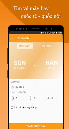 Vietjet Vietnam Airlinesのおすすめ画像1