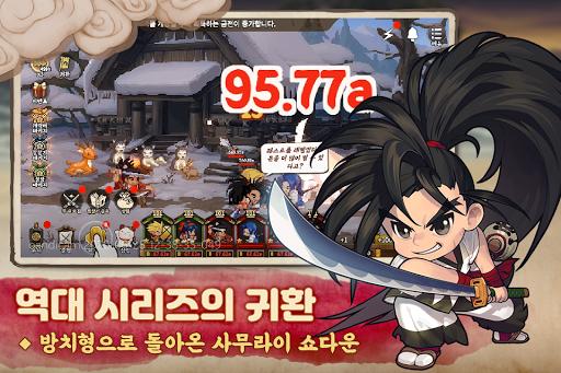 Télécharger 타이니 사무라이 쇼다운 mod apk screenshots 2