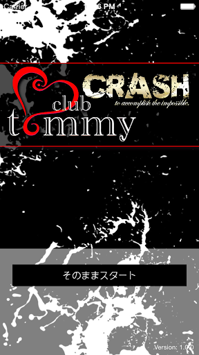 CRASH tommy