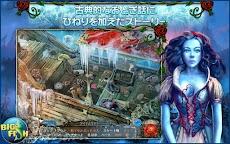 氷の美女 コレクターズ・エディション (Full)のおすすめ画像2
