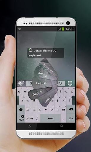 無料个人化Appのギャラクシー沈黙絵文字|記事Game