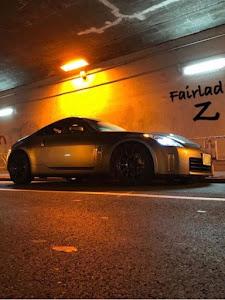 フェアレディZ Z33 H.19 Ver.ST CBA-Z33のカスタム事例画像 350z-babylonさんの2018年12月04日19:09の投稿