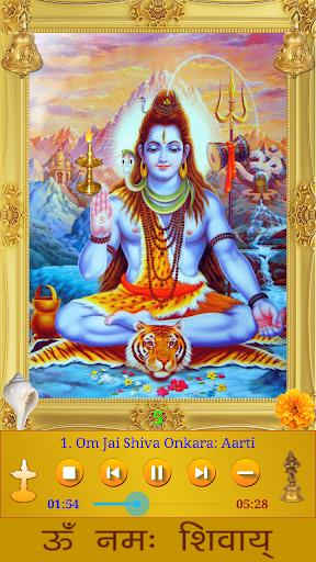 Shiva Songs 2.1.10002 screenshots 1