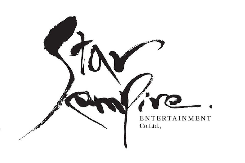 Star_Empire_Entertainment_logo