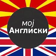 Moj Angliski Asistent ( Angliski Razgovornik ) APK icon