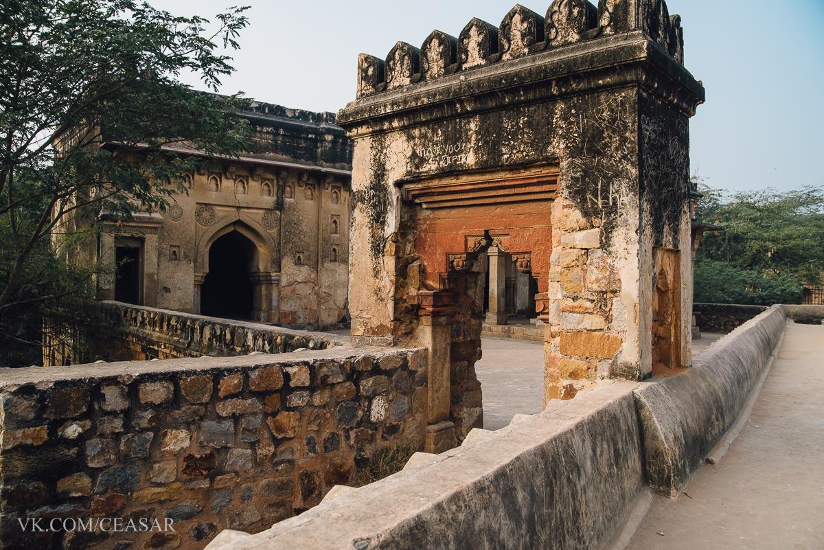 Rajon Ki Baoli, Дели