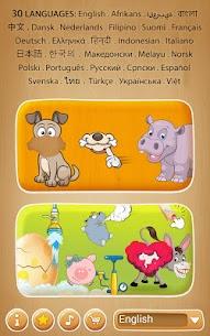لغز الحيوانات والألعاب الترفيهية للأطفال 2