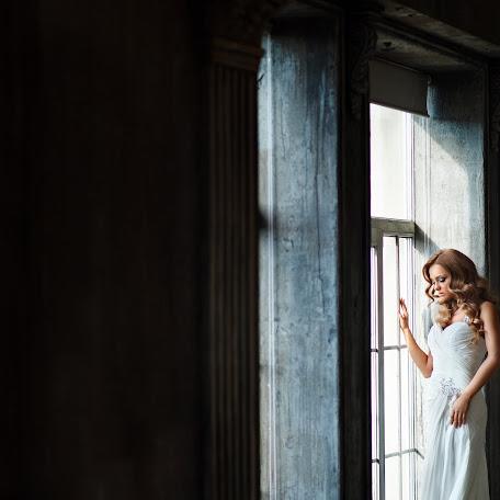 Wedding photographer Tatyana Kokhtyreva (flamma). Photo of 20.10.2016