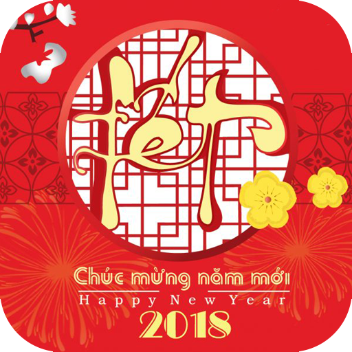 New year frame 20  Pro file APK for Gaming PC/PS3/PS4 Smart TV