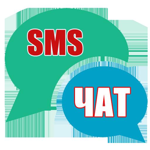 Теле Знакомства Смс Чат Балашова