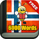 Learn Norwegian - 6000 Words - FunEasyLearn image