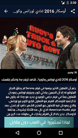 MBC Movie Guide 2.0.0 screenshot 206332